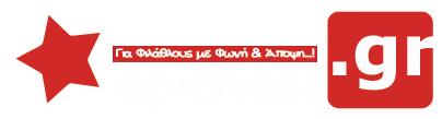 Contra epithesi logo